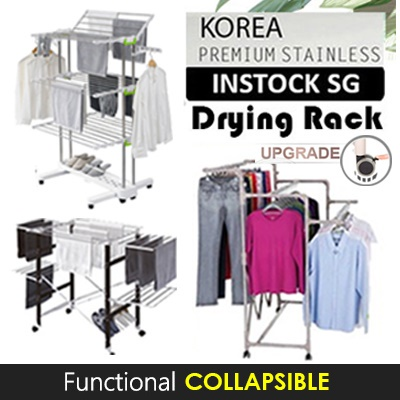 【SG INSTOCK】⭐NEW 2019⭐ Foldable Korea Stainless Steel Drying Rack /  BR505 / BR806