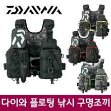 ★ August special price ★ lowest price DAIWA Daiwa float game best DF-6206 / life jacket life expectancy / four colors / Japan popular / fishing goods