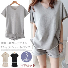 [FREE SHIPPING]  Loose V-neck /T-shirt suit /Casual /Shorts /Sportswear /Tide