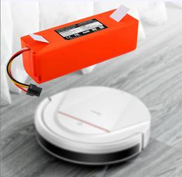 샤오미 로봇 청소기 1세대 2세대  호환 배터리