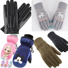 men/women/kids/baby winter gloves caps Hat scarf socks outdoor Knitted hats Muffler Warmth Thick