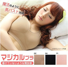 Magical Wireless Sleeping Bra(A402253)