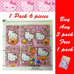[Premium Choice 1 Pack of 6pcs] HK4 CNY Chinese New Year 2014 Hello Kitty Design Red Packet Ang Bao Hong Bao Singapore Seller Fast Delivery