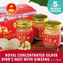 [5 Boxes at $99] Royal Concentrated Silver Birdnest with Ginseng 6 x 70ml