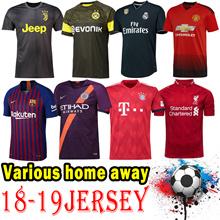 18-19 jersey Arsenal AC Milan Liverpool Juventus Real Madrid Manchester United Home away Jersey