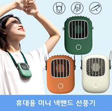 ★NEW upgrade in 2020★Portable mini neckband fan/necklace/handy type/stand type/2500,1800mAh battery/