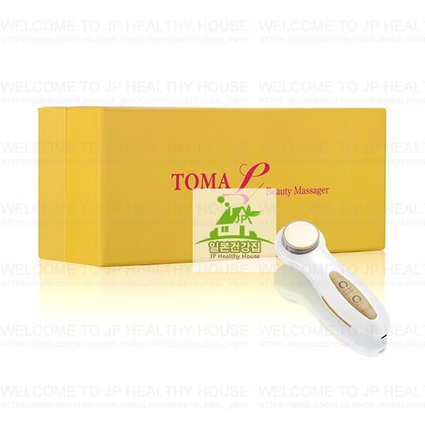 日王 TOMA L 美容器 美顔器/日本代購/100%正品/日本EMS直配送