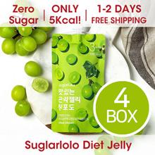 [Bulk]★No.1 SNACK★ [INTAKE] Sugarlolo Konjac Jelly-4BOX(40Packs) / Diet / Zero Sugar / Low Calorie