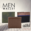Collection of Man Wallets - Dompet Pria -  Best Selling item - 8 styles Available