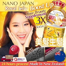 [$26.80 ea!!!$12 CASH REBATE]  ♥#1 ROYAL JELLY ♥BOOST 3X HAIR GROWTH♥36mg 10-HDA ♥