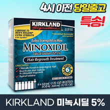 [KIRKLAND] Minoxidil 5% / fast delivery / 4 days courier
