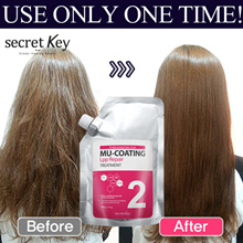 【Secret Key HQ】 Mu-coating LPP repair Hair treatment 480g / Same effect of expensive salon!