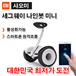 Millet No. 9 balance car intelligent pick up body car No. 9 double wheel self-balancing electric Bluetooth thinking car