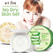 SET [atfox] Gyoolpy Tea good resting sebum control pact+NATURE REPUBLIC Aloe Vera 92% Soothing Gel