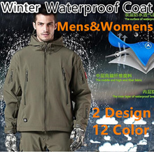 Winter Outdoor Sport Jacket/Men Women Coat Windproof Waterproof Wearable Anti-scratch Jacket Skating