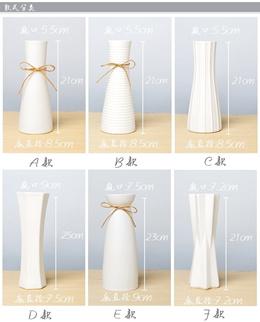 Modern minimalist white ceramic vase
