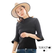 TOKICHOI - Mockneck Open Sleeve Blouse-180714