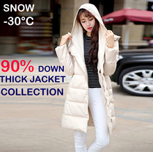 【Winter Thick Down Jacket】Winter down jacket/Winter long jacket/women down jacket/coat/warm down jacket/ Thick down jacket/travel coat