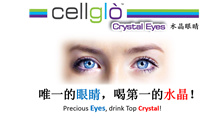 6 Boxes Cellglo Crystal Eyes ~Total 120 Sachets~ READY STOCK FREE SHIPPING