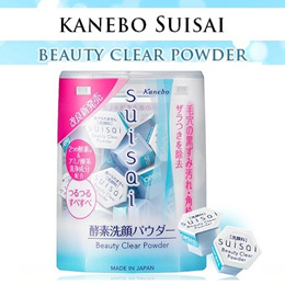 KANEBO suisai Beauty Clear Powder 0.4g×32bag  Enzyme Cleansing Powder!!