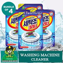 ★Bulk Order★Sandonkkaebi Korea Washing Machine Cleaner ★ ADVANCE WASHING MACHINE TUB CLEANSER