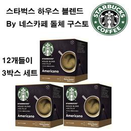 STARBUCKS 네스프레소 스타벅스  커피 캡슐 / 에스프레소로스트40개+콜롬비아 40개 세트 / 프렌치 스타일 / CAFE ROYAL 커피 캡슐 5종 60개세트 / 무료배송