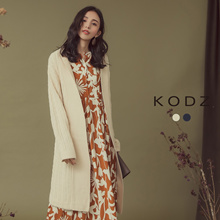 KODZ - Twist Braided Long Version Jacket-172500-Winter