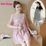 Quick View Window OpenWish. rate 0. Multi-Design Maternity Dress   nursing  wear ... 42a22cd7b01e
