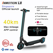 ★ Inmotion L8 ★2017 Latest Model ★ Best brand ★ Best design ★ 100% Authentic