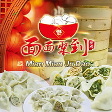 [Qoo10 Exclusive!] SUPER PROMOTION! WHILE STOCK LAST 1KG(42) Pieces Dumplings