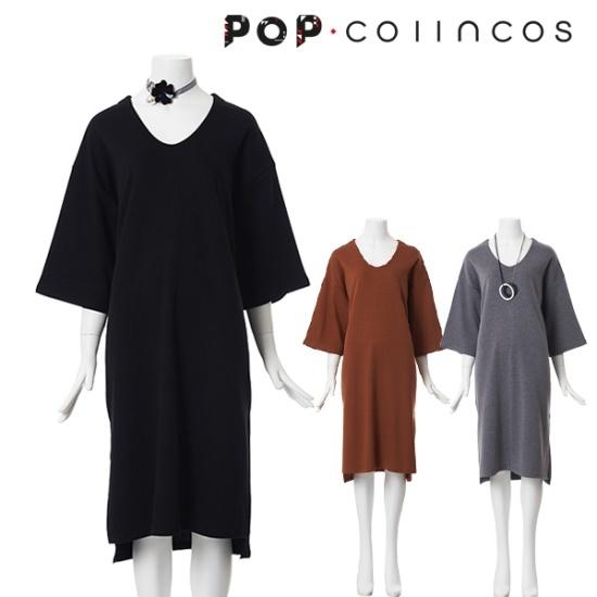 コインコーズディープVネクロングワンピースIT7AO303 面ワンピース/ 韓国ファッション