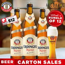 [Erdinger] Weissbier Beer Ctn Sales 500ml X 12 [ALCOHAUL] EX: MAR/19