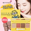 MISSHA - Eye Color Studio Mini - MINION EDITION