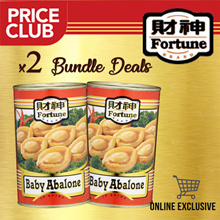 [FORTUNE] 2 x 425g Cans of 財神 Fortune Baby Abalone