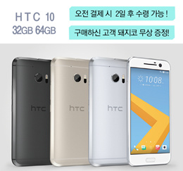 HTC10 32GB 64GB 4G RAM 12MP CAMERA 5.2inch Mobile Phone
