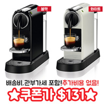 delonghi nespresso Citiz EN167 B,EN167 W