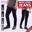 NEW COLLECTION! Premium Jeans For Mens - 4 Color - Good Quality - Good Material -Celana Panjang Pria