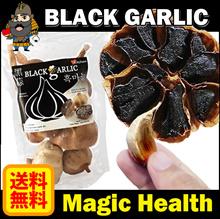 [MAGIC HEALTH]Organic Black Garlic Bawang Hitam-100% Natural- anti-cancer/lower-Double Antioxidant