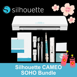 Silhouette Cameo 3 - LATEST MODEL! SOHO Bundle Pack