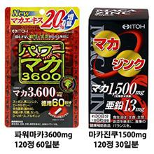 Power up Maca ~! Power Kama 3600mg for 60 days! / Macajuku 1500mg 30 days / maca extract! / Stamina / Strength Enhancement / Vitality Enhancement / Menopause / Restoration
