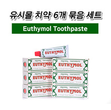 ★ Limited Time Specials ★ [Euthymol] UK National Toothpaste 75ml 6 packs / free shiipping