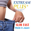 EXTREAM PLUS+ (capsule type)※ Short period of time -10kg weight loss super skinny shaped body