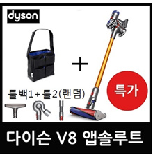 ★ Coupon price $ 495★ Dyson V8 Absolute Plus US version genuine + 3 additional tools included (Dys$