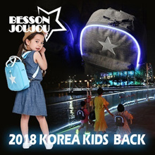 [Besson Joujou] 2018 NEW KOREA Cooler Star Kids Backpack  / Children LED Backpack USB charging