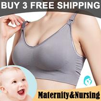 ♥ BEST SELLER 2018 ♥ SUPER COMFY♥  Seamless QUALITY Nursing Maternity Bra Breastfeeding NO UNDERWIRE