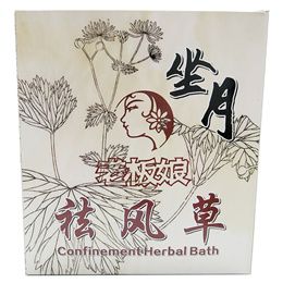 Laobanniang Confinement Herbal Bath ! 1 box of 10 packets at $24.00 ONLY !
