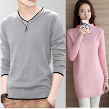men/women cardigan winter sweater thermal underwear wear Coat Jacket blouse clothes shorts Knitted