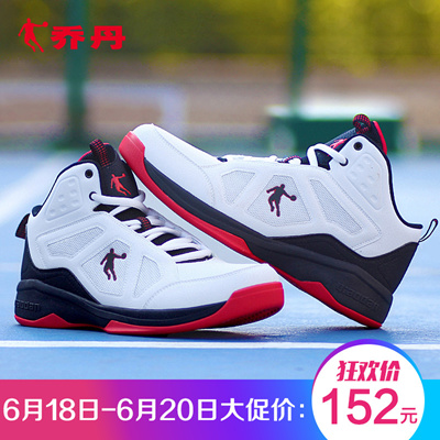 new concept d7618 789fd Qoo10 - air jordan sneaker Search Results   (Q·Ranking): Items now on sale  at qoo10.sg
