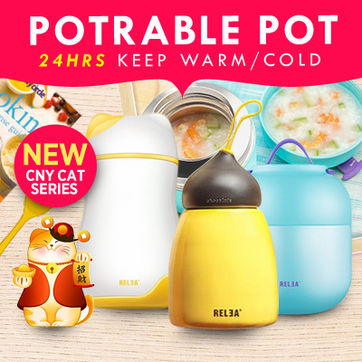 **READY STOCK** [RELEA COCO CUP] - Super Cute Cup Portable Pot Slow Cooker Water Bottle Student Baby Deals for only RM51 instead of RM51