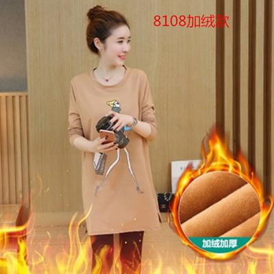 1ffa251b4f Pregnant women dress Autumn dress new breast-feeding dresses out of long  sleeve large T